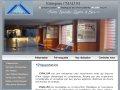 CMALUM entreprise de Construction M�tallique et Menuiserie Alluminium ANNABA