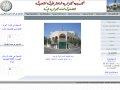 Consulat Général d'Algérie a Djeddah