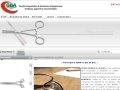 Bienvenus sur le prortail Web du GROUPE BIOMEDICAL ALGERIE
